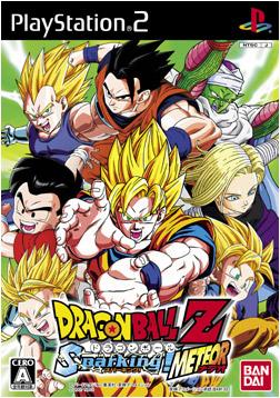 dbz-game.jpg