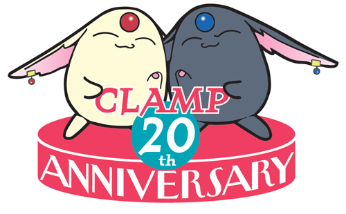 Clamp 20th Anniversary