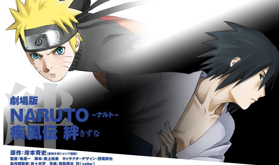 http://darknaruto.files.wordpress.com/2009/04/naruto-shippuden-kizuna-2.jpg